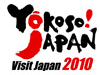 We support yokoso Japan campaign